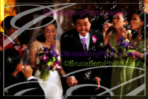 Prebyterian church Eugene Oregon wedding