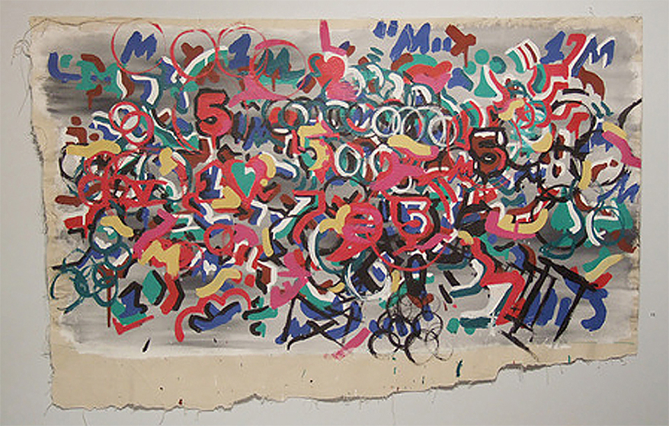 From the Skoto Gallery exhibition: 5′s, 2009, acrylic on canvas, 28 x 50 inches.