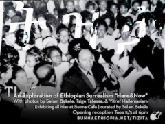 Photos taken in Addis Abeba from the 1950's and 60's are juxtaposed with photos from present day. In this intimate exploration of diaspora and the family-album, curator Selam Bekele invites guests to peak into the significance of Ethiopian nostalgia. Opening reception will include a traditional coffee ceremony, a community discussion, and special guests.