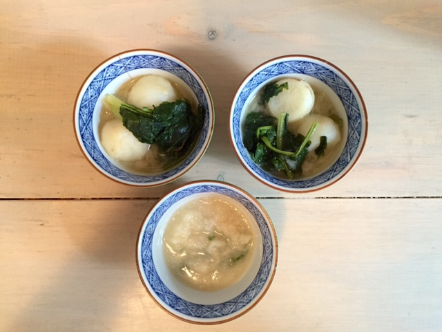 japanese turnip_ babyfood_miso recipe