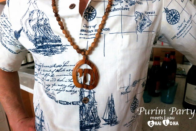 Purim Luau, chai necklace, chai, hawaii, vintage shirt, men's fashion