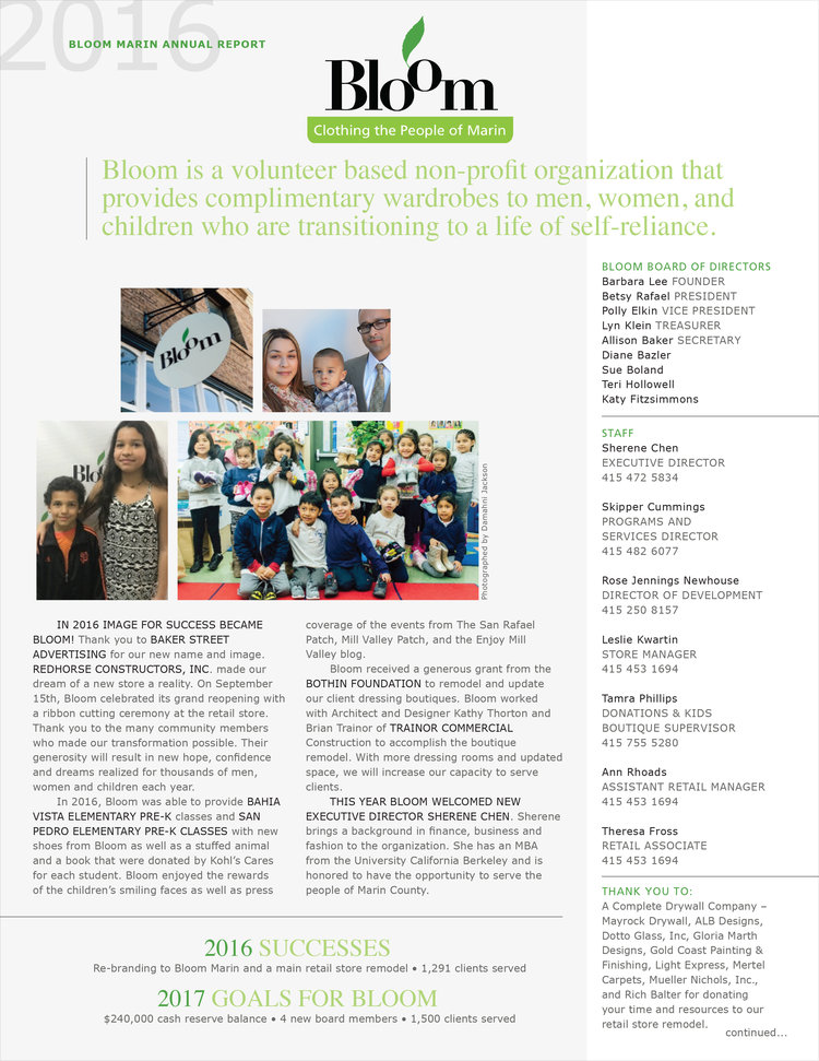 new balance 2017 annual report