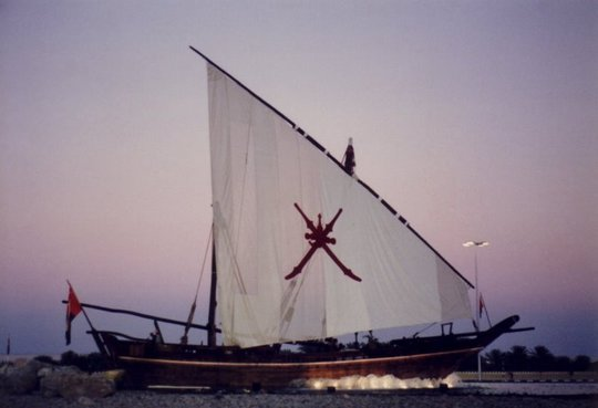 Rounabout Dhow