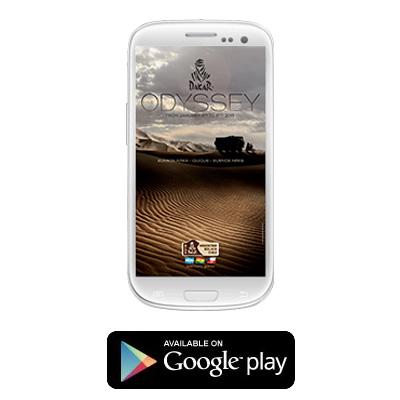 Dakar Android App