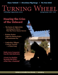 twfront-cover.jpg