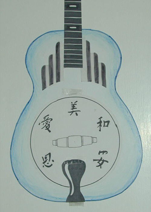 Sunburst-Blue-Resonator-01.png