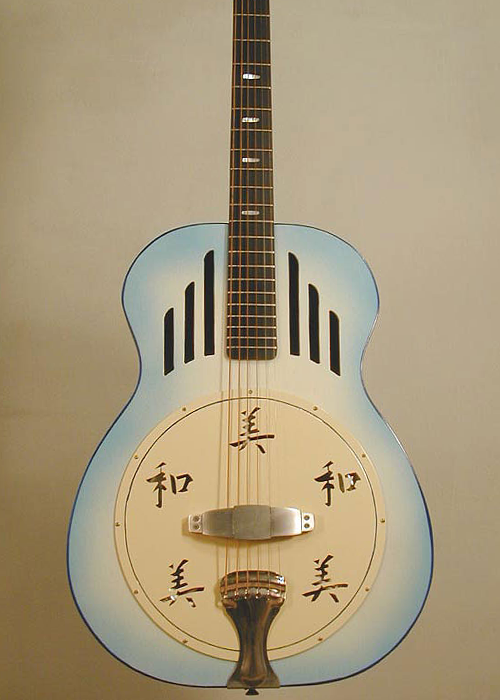 Sunburst-Blue-Resonator-04.png