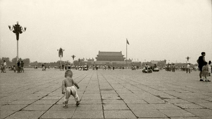 Luís Barreira  tiananmen square  Beijing, 1996  Fotografia  Gelatin Silver print  arquivo:233_13076