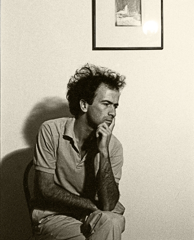 Luís Barreira Brother, 1984 Fotografia Gelatin Silver print arquivo:F_010_4072, 1984