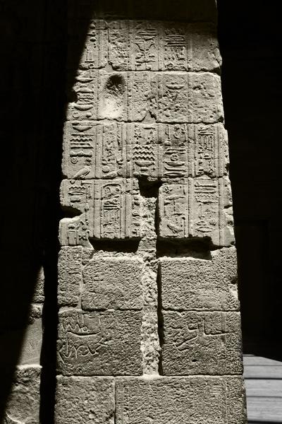 """Luís Barreira  """" O cristianismo passou por aqui """", Templo de Philae  2018  série: Egipto  Fotografia  arquivo:2018_07_13_DSCF8582"""