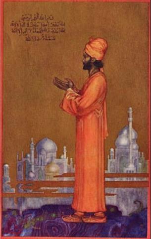 """Pir-o-Murshid Hazrat Inayat Khan"" by W. H. Thurburn"