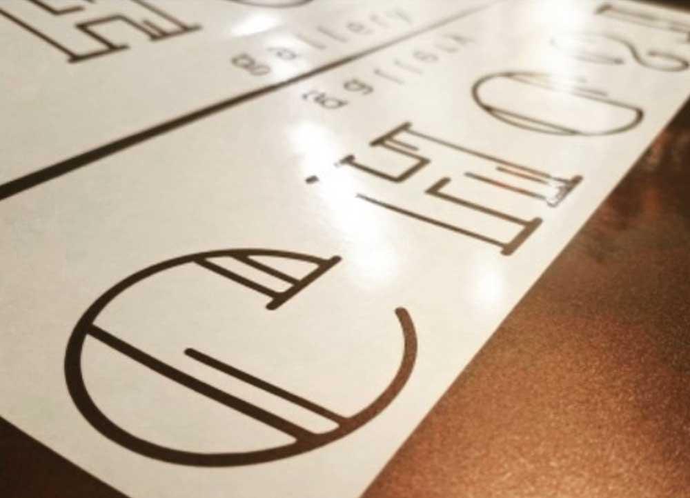 GG-vinyl-door-logo.jpg