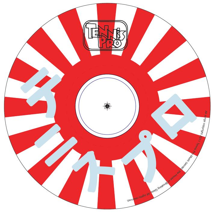 tennis_pro-shimokita-disk.jpg