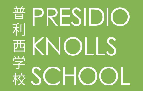 Presidio Knolls School - Director of DevelopmentSan Francisco, CA
