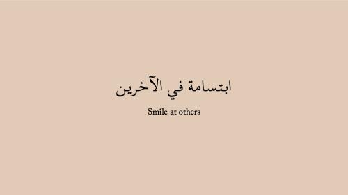tumblr_o8wktwaYja1ryrd71o2_500.png