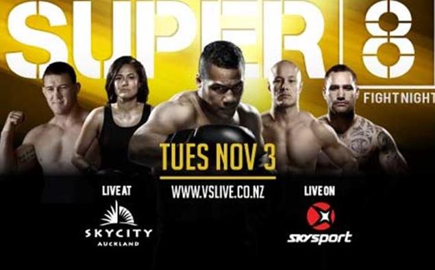 super-8-fight-night-promo.jpg