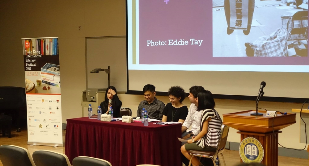 Four Poets in Hong Kong: Tammy, Nic, me, James, and our moderator, Polly Ho.