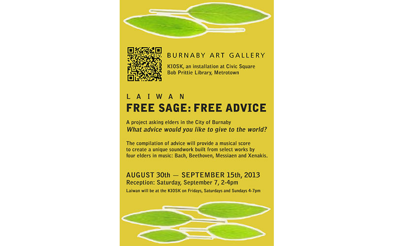 Free-sage-flyer-high-rez.jpg