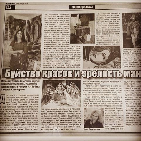 PANORAMA - RUSSIAN NEWSPAPER