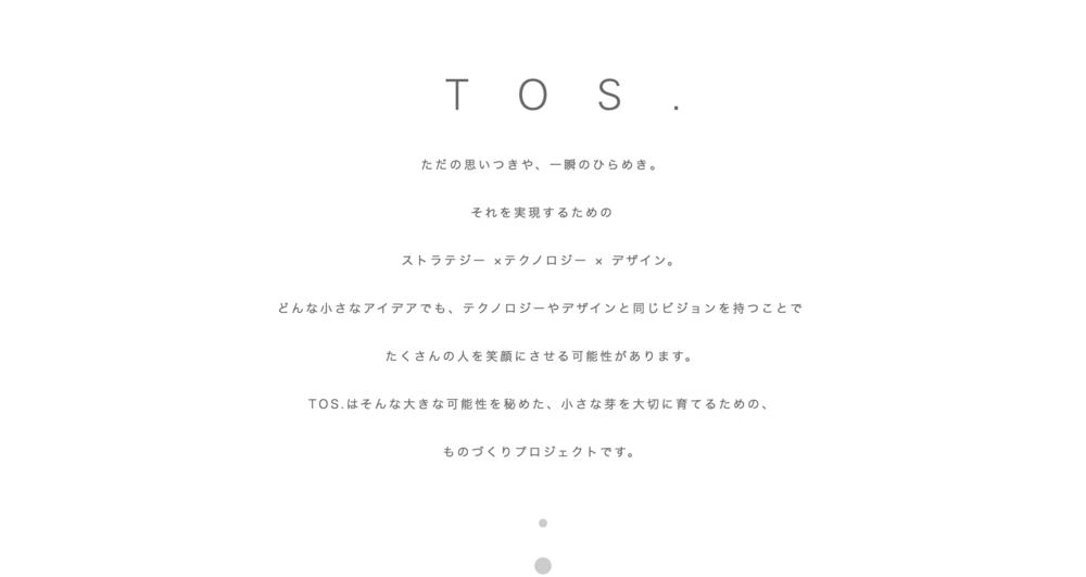 スクリーンショット 2016-02-01 9.35.01.png