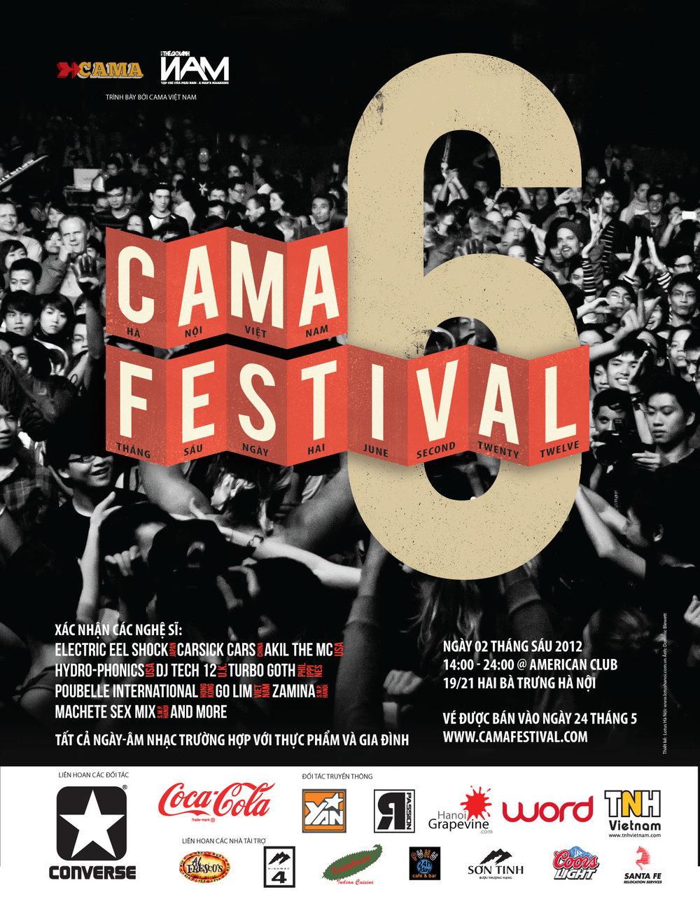 Cama Music Festival 6