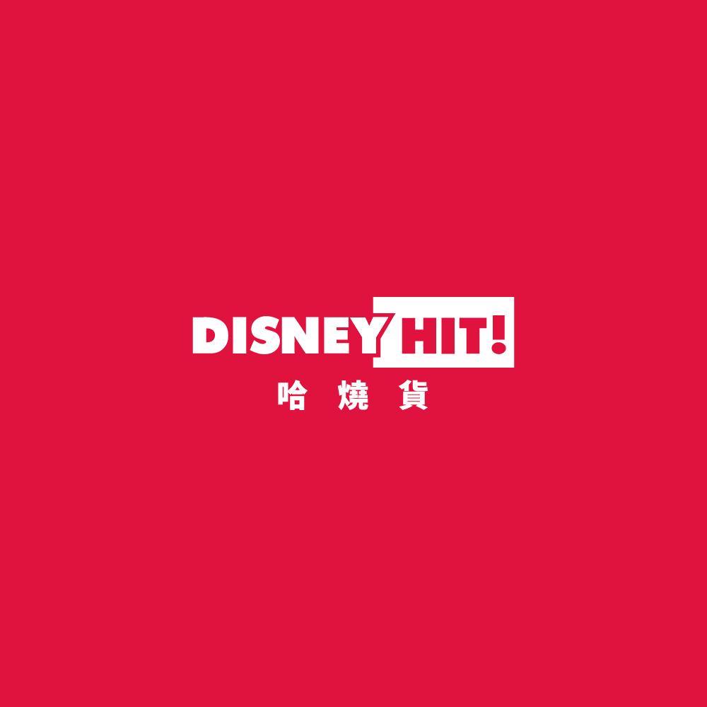 Disney 2@2x-100.jpg