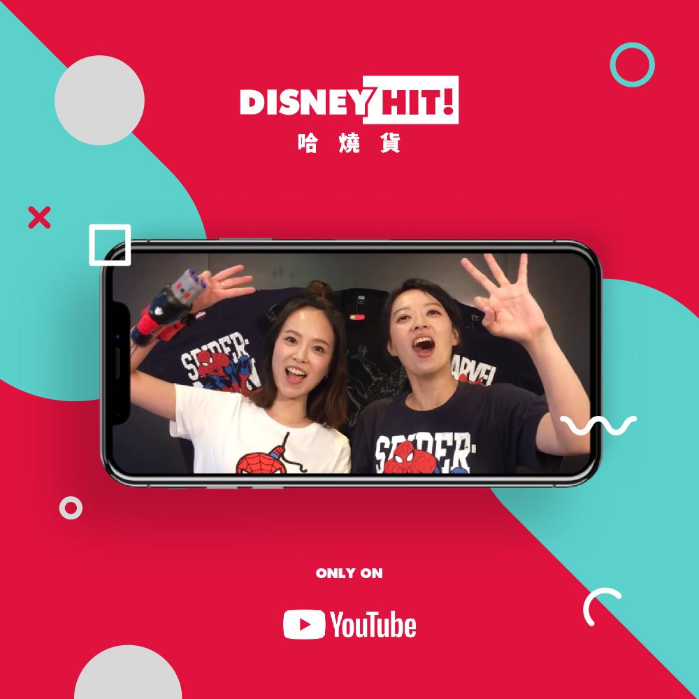Disney 4@2x-100.jpg
