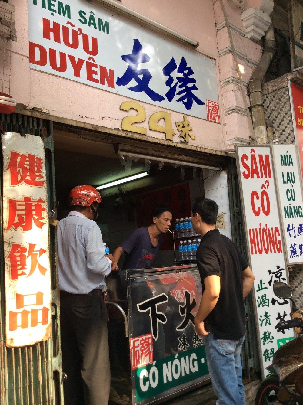 street_food_saigon