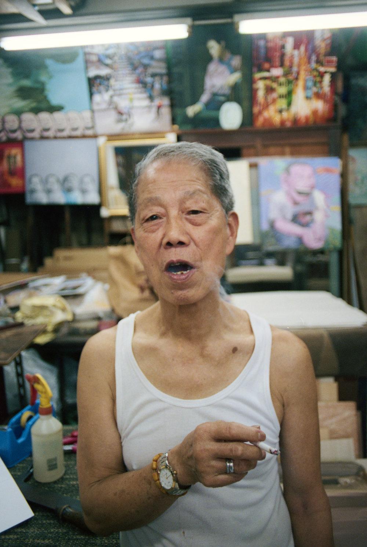 Hong Kond, 2016