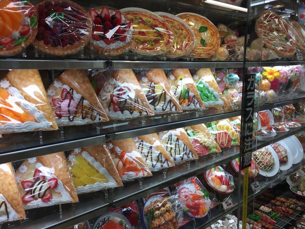 Plastic food shop, Kappabashi Street, Tokyo