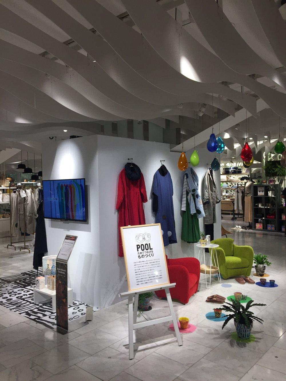Isetan Department Store, Tokyo