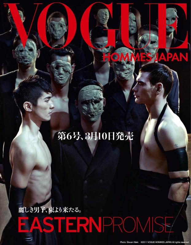 Steven-Klein-for-Vogue-Hommes-Japan-DesignSceneNet.jpg