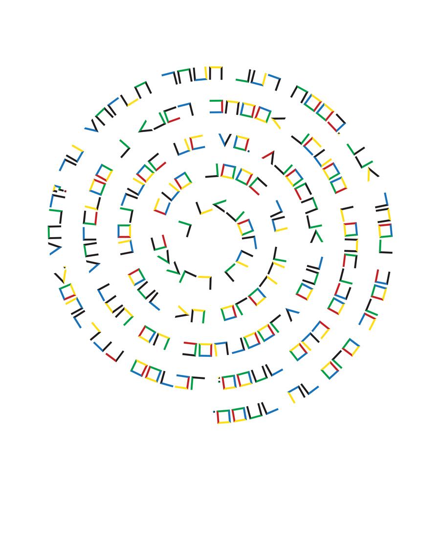 riddles_spiral_7.jpg