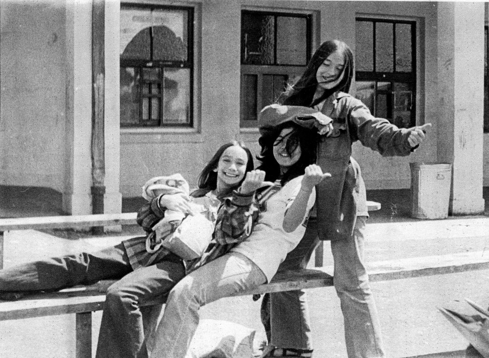 Janis, Carol and Janet at MLK Jr, Junior High School, Berkeley, CA 1972, photo by Paula Shiu.