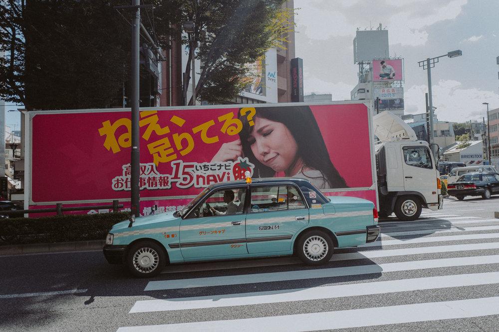 Japan-287.jpg
