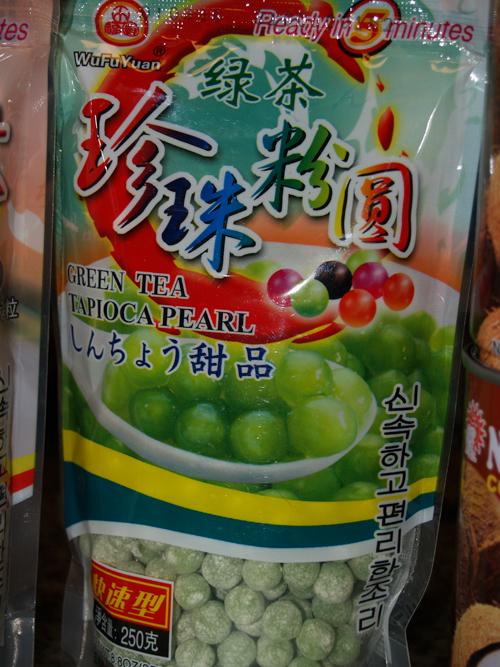 green-tea-tapioca1