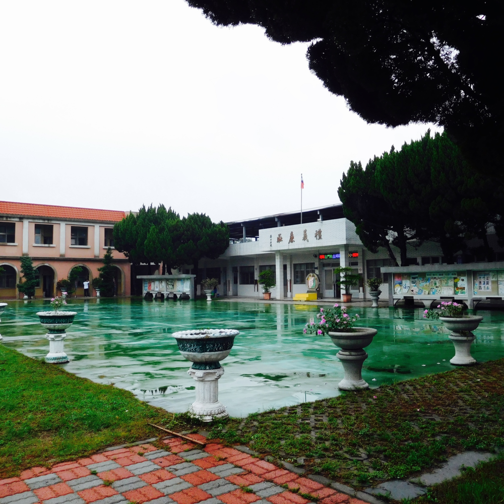 Bo Cun Elementary