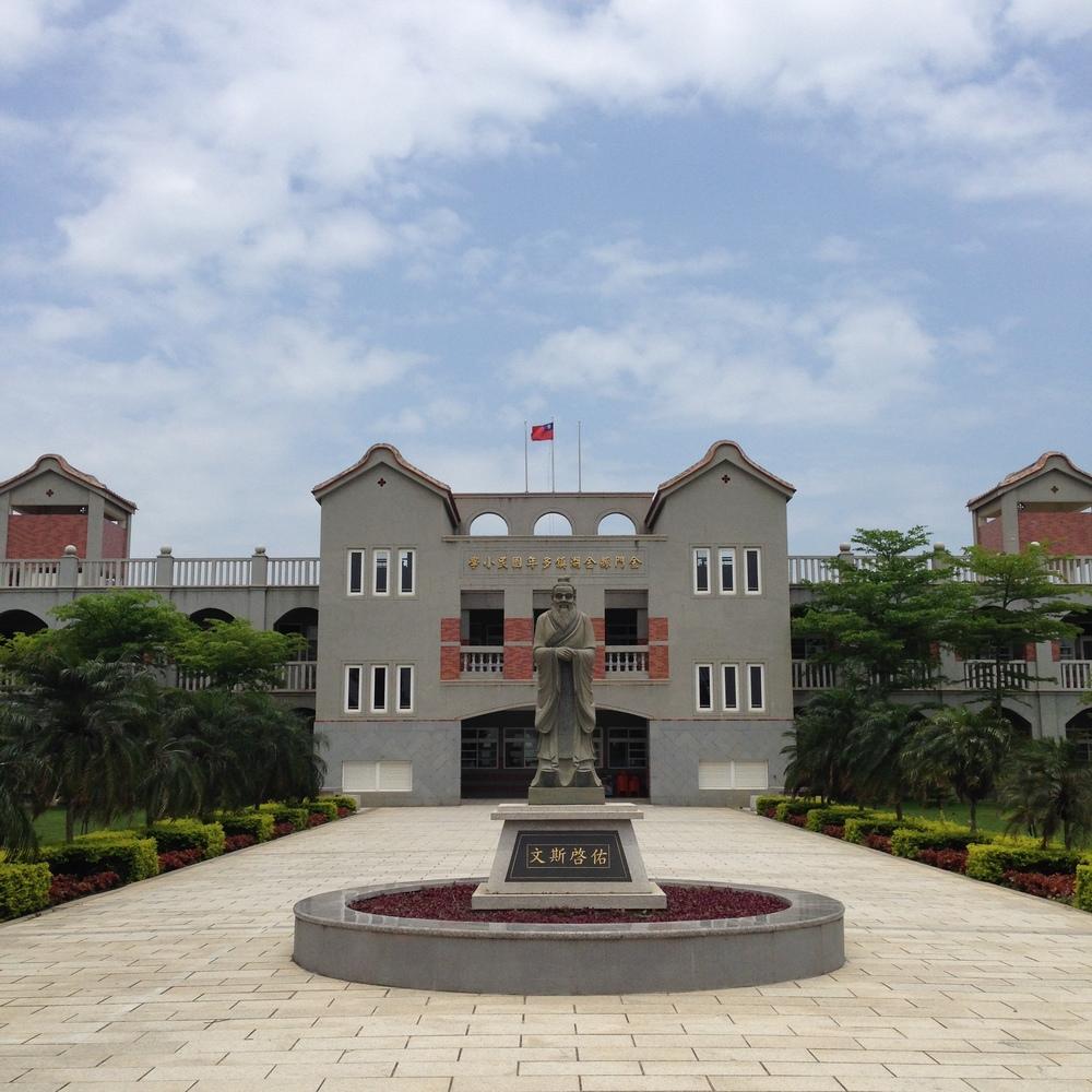 Duo Nian Elementary School