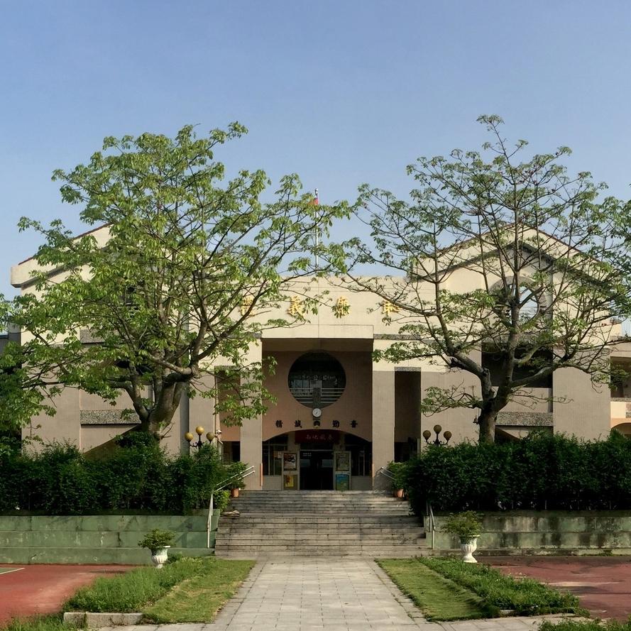 Gu Cheng Elementary School
