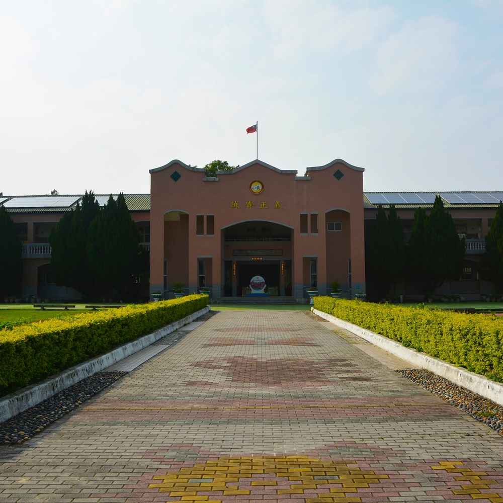 Zheng Yi Elementary School