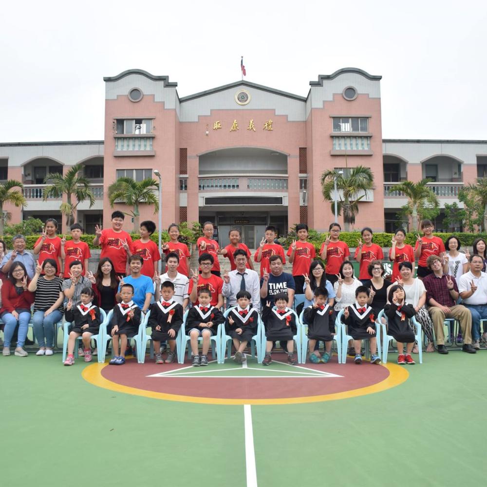 Hu Pu Elementary School