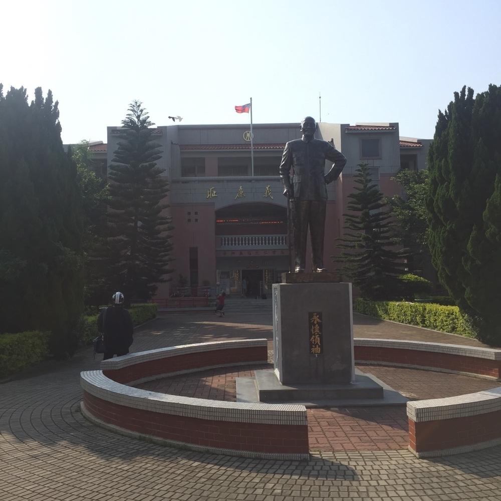 Jin Ding Elementary School