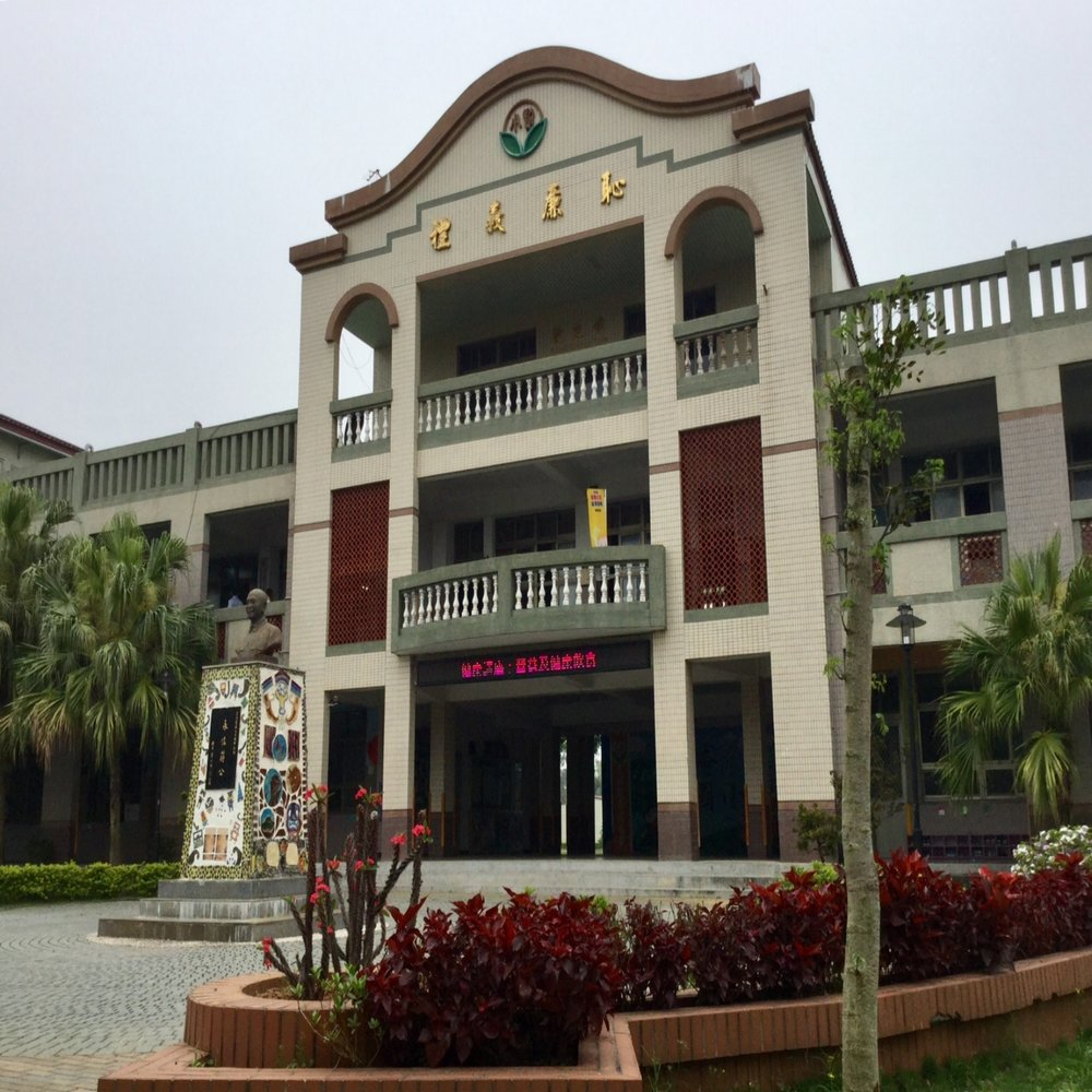 Sian An Elementary School