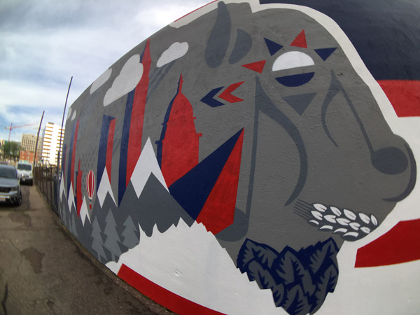 So-Gnar_Budweiser_Denver-Mural_America_Buffalo_Close-Up.jpg