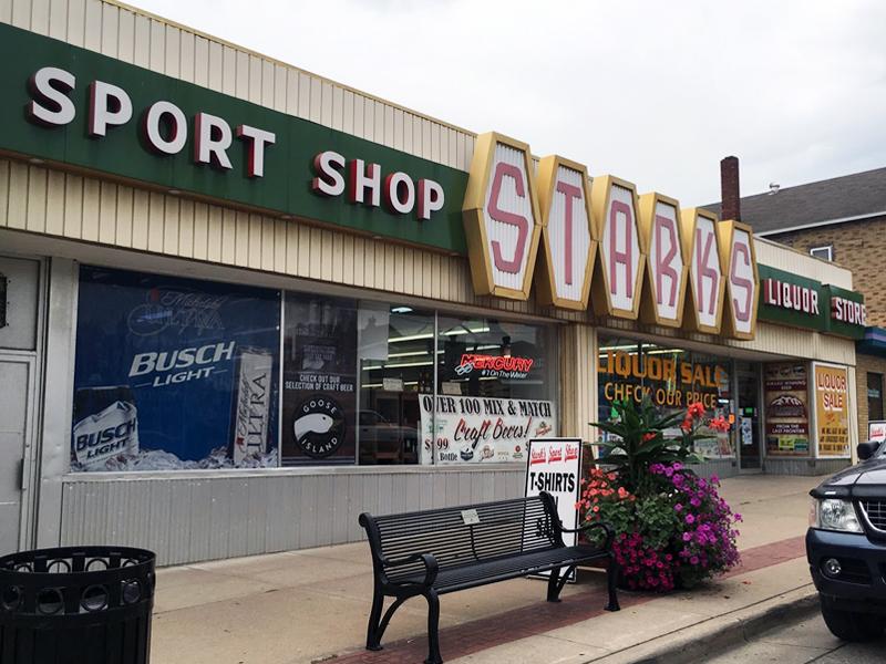 Stark's Sport and Liquor Store, Prairie du Chien