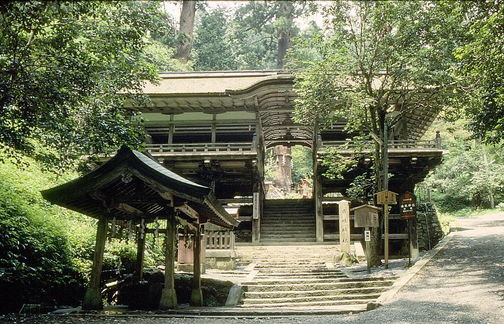 Kurama-deraWP.jpg