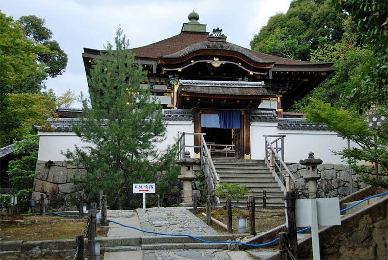 otamaya_kodaiji.jpg