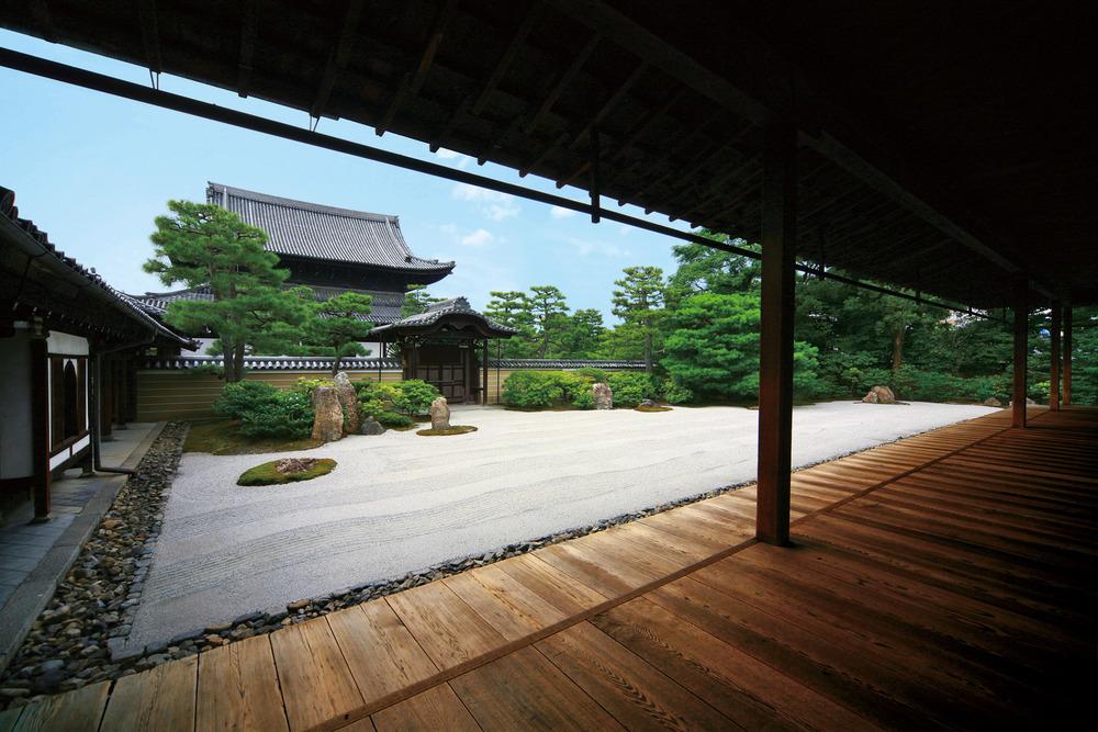 Kyoto Highlights Tour - Kenninji Temple