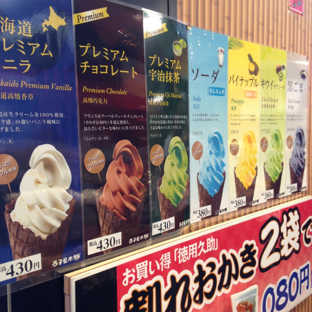 A wide variety of ice cream flavors