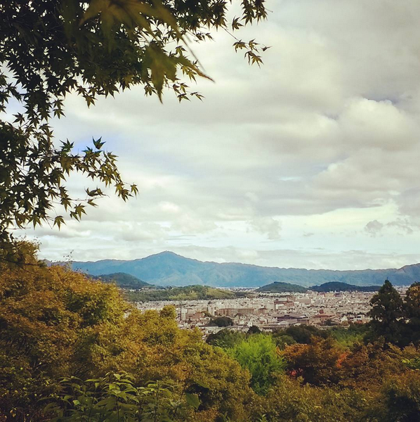 Beautiful view of Kyoto from Arashiyama. Mt. Hieizan looms over the city off in the distance.